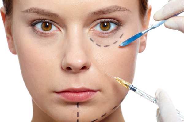 göz botoks tedavisi